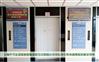 云南芒市友誼醫院部署醫院分診排隊導引系統