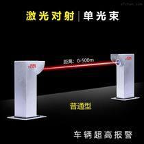 单光束激光对射探测器