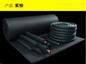 25*20*2000mm2公分厚的橡塑海绵保温管的导热系数是多少