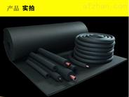 内蒙古橡塑保温管厂家价格 各种型号