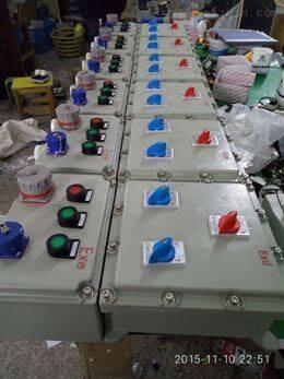 防爆配电箱壳体BXK-4/K63XXT