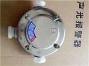 防爆三通平接线盒\BHD51-G3/4″