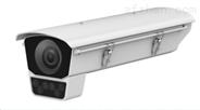 海康威視400萬黑光級智能護罩一體化攝像機