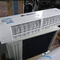 铸铝合金BFKT-7.5/3P防爆分体式冷暖空调