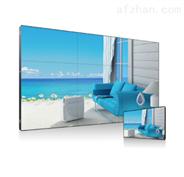 辽宁 LG55寸0.88mm液晶拼接屏 视频拼接幕墙
