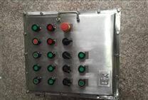 化工电加热反应釜防爆控制箱