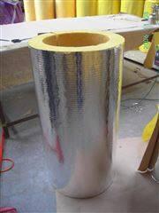 防火玻璃棉保温管