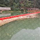 水电站飘浮渣子拦截浮筒 挂网拦污浮体