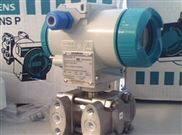 原装西门子PDS压力变送器价格