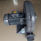 CX-100AH 1.5KWCX-100AH 隔热型鼓风机