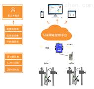 AcrelCloud-3000環保用電監管雲係統