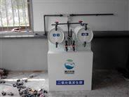 湖南湘潭二氧化氯发生器服务优