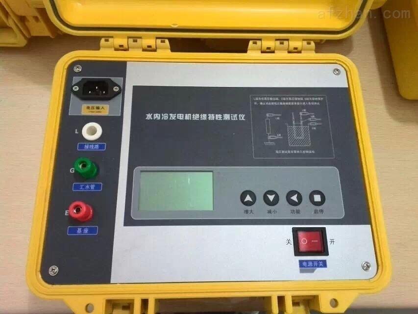 绝缘电阻智能双显测试仪