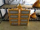 ZY9160-200W電鍍廠大功率LED防爆模組燈