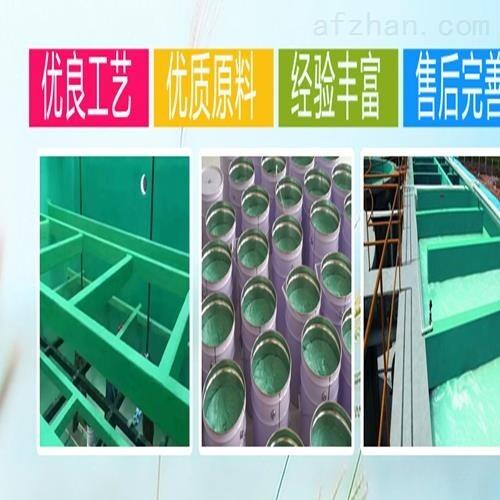 脱硫塔防腐乙烯基玻璃鳞片施工生产问题方案