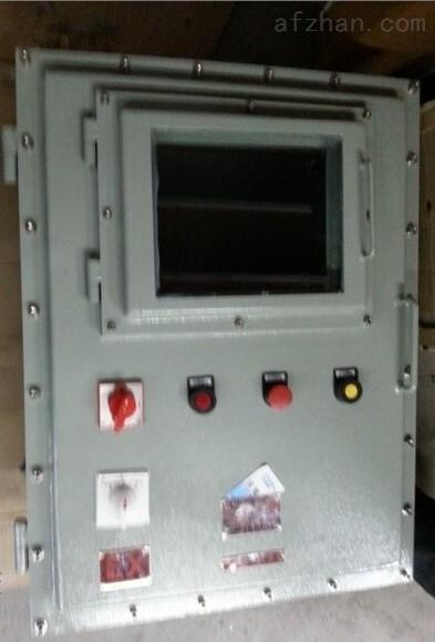 BXK防爆304不锈钢电脑主机外壳加工