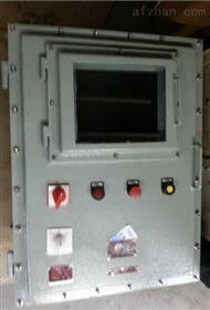 防爆智能温度控制仪表箱