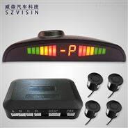 廠家供應LED數碼語音倒車雷達