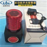 FL4870/LZ2多功能声光报警器