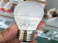欧司朗调光LED球泡 3.5W6W9W磨砂透明球泡