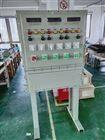 化工厂防爆控制柜控制5.5kw变频器厂家定做