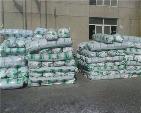 橡塑保温管价格 橡塑分析报告
