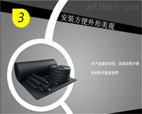 橡塑保温管价格 橡塑生产工艺