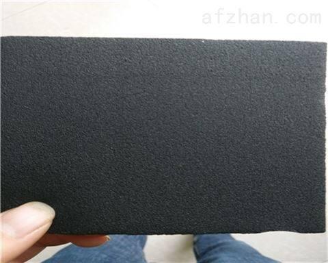 橡塑保温板生产供应商厂家 大量批发