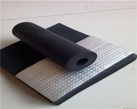 橡塑保温管价格 橡塑价格每平米