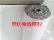 耐高溫石棉布河北生產廠家每米價格