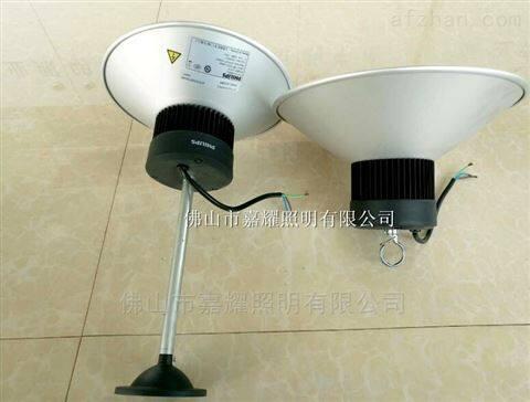 飞利浦BY088P/20W30W40W LED吊杆羽毛球场灯