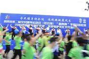 南京專業的馬拉松金屬探測安檢門出租