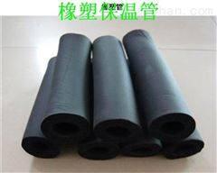 高效率防火橡塑保温管生产线