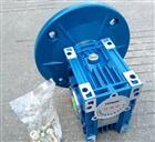 RV040三凯RV040-30涡轮蜗杆减速机