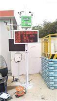 广州户外型建筑扬尘超标监管仪带CCEP认证