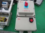 BQP-1.5KW防爆变频器