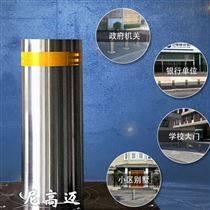 电动小型液压隔离阻车桩