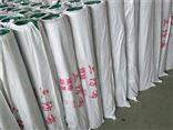 陶瓷纤维布硅胶布耐火阻燃布价格