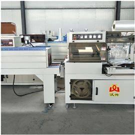 L-450一次性消毒餐具pof膜热收缩包装机 全自动