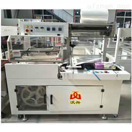 L-450L型消毒餐具热收缩包装机 全自动