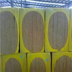 A级岩棉板生产厂家