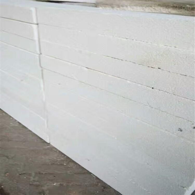 硅质板 AEPS硅质保温板