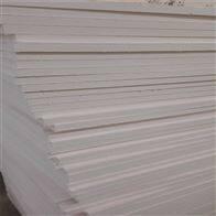 销售硅质保温板 硅质板优质质量
