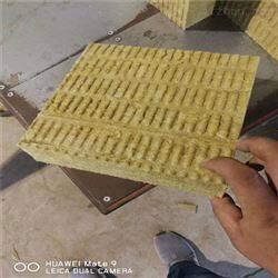 2100*600外墙防水岩棉板专业生产