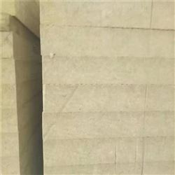 非标高密憎水岩棉板