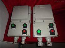 40A电磁启动防爆配电箱