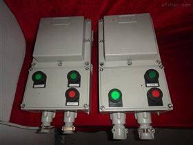 BQC带总开关防爆磁力启动器