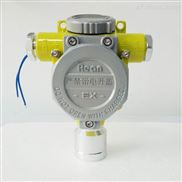 变电站蓄电池室氢气报警器 可燃气体探测器