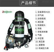 道雄CCCF空氣呼吸器 RHZK9CT