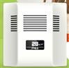 視聲 空氣質量傳感器PVR